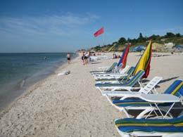 база отдыха, пансионат, азовское море, пляж, отдых, лето